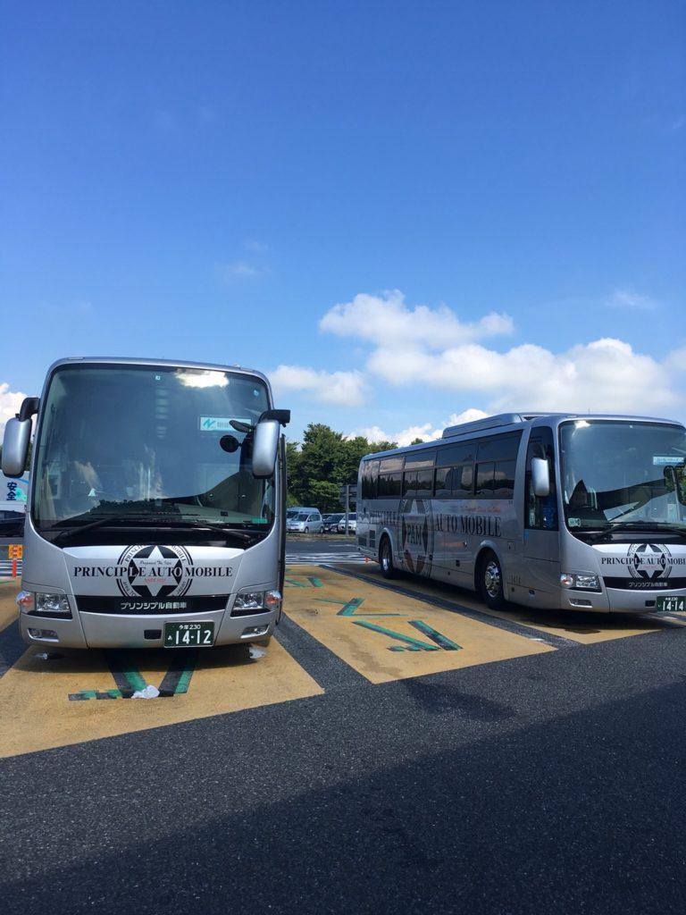 大型バス2台