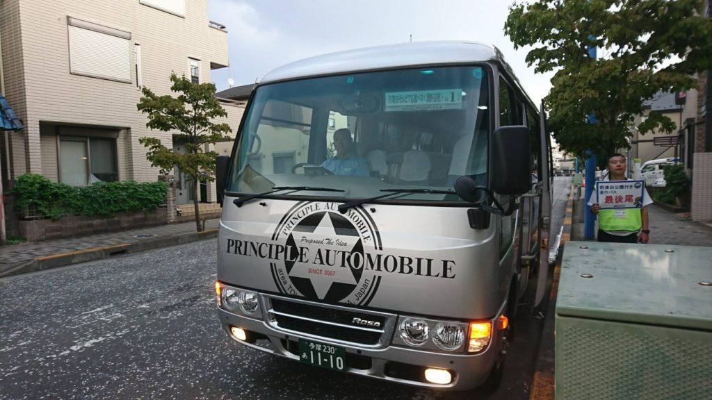 サッカーシャトルバス無料