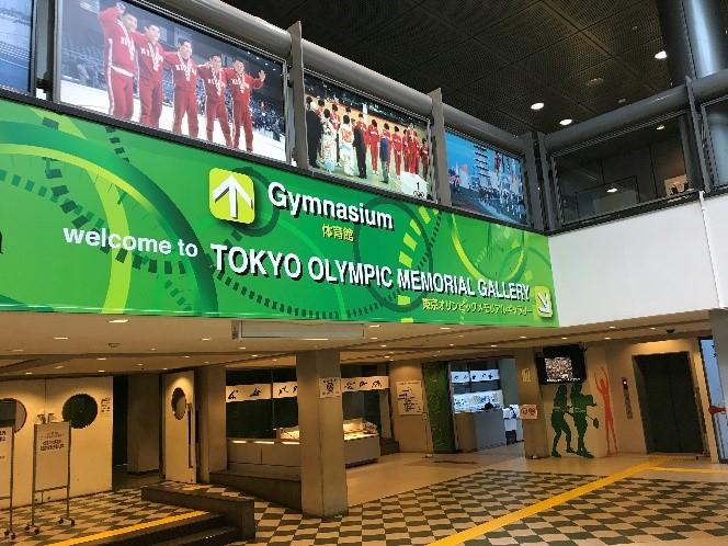オリンピックギャラリー