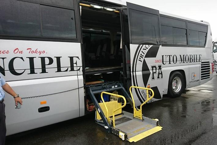 福祉大型バス