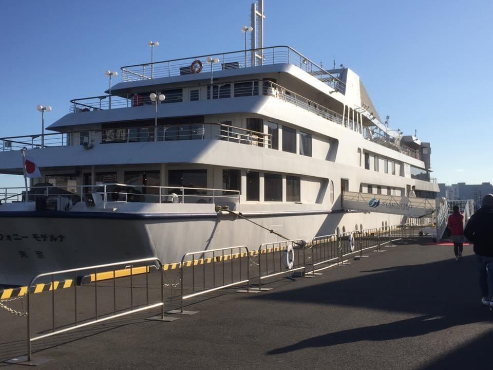 大きな船 写真