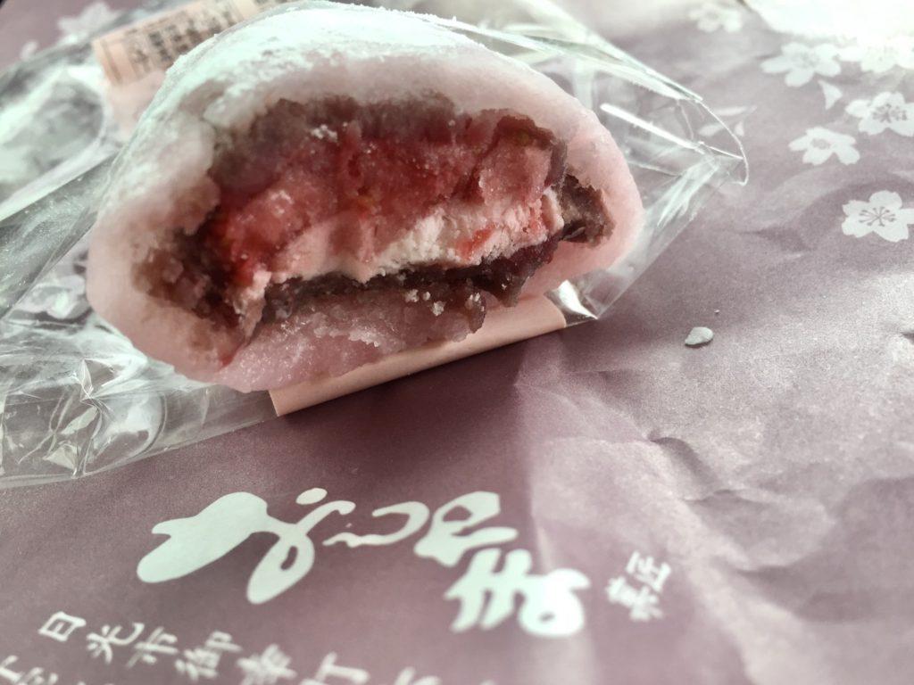 苺大福 写真