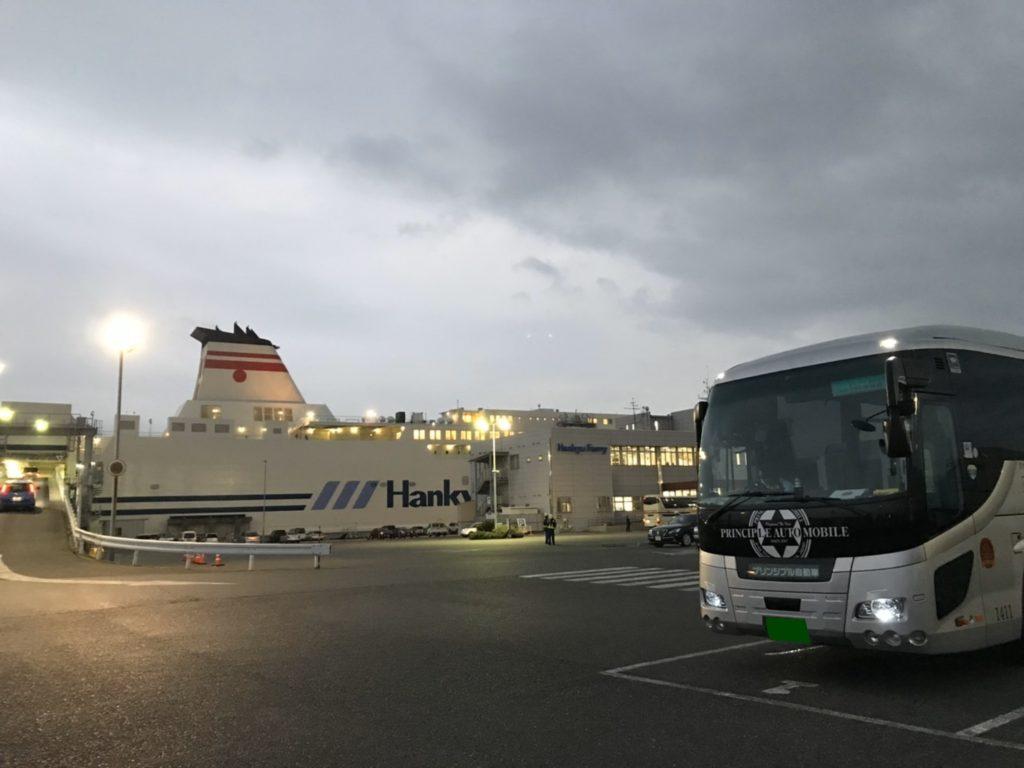 阪九フェリー 写真