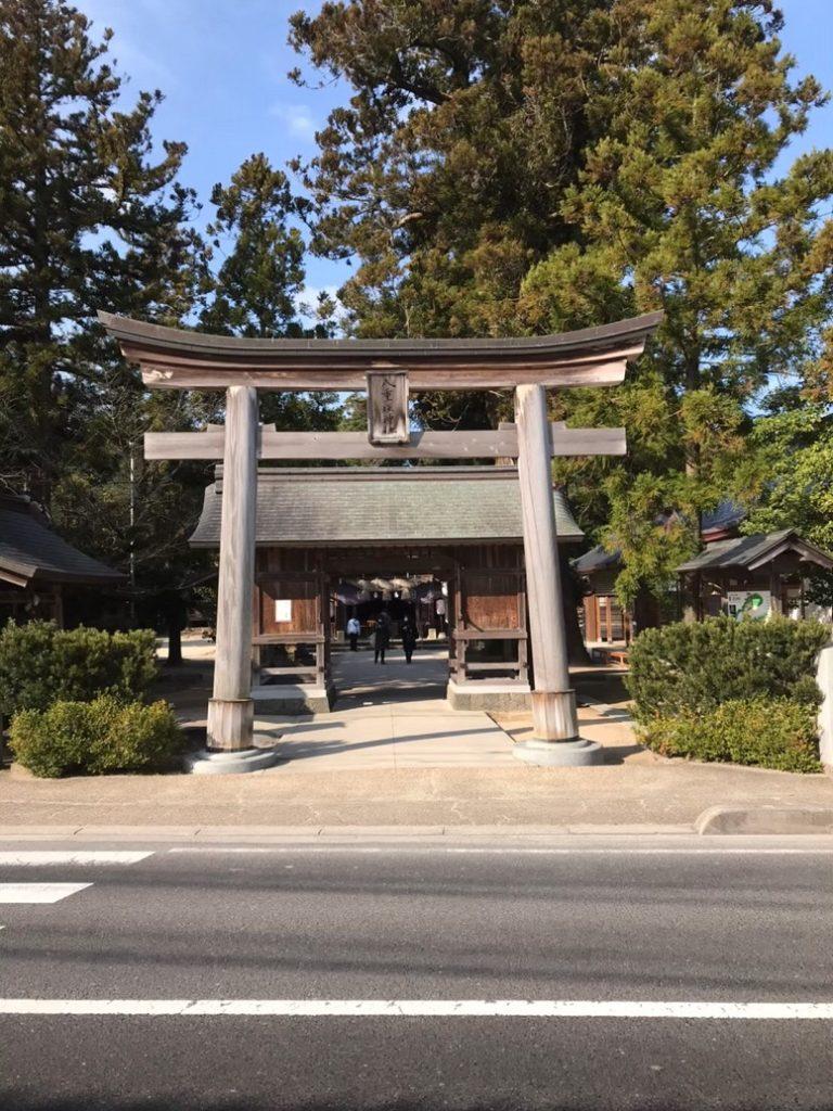 八重垣神社 写真