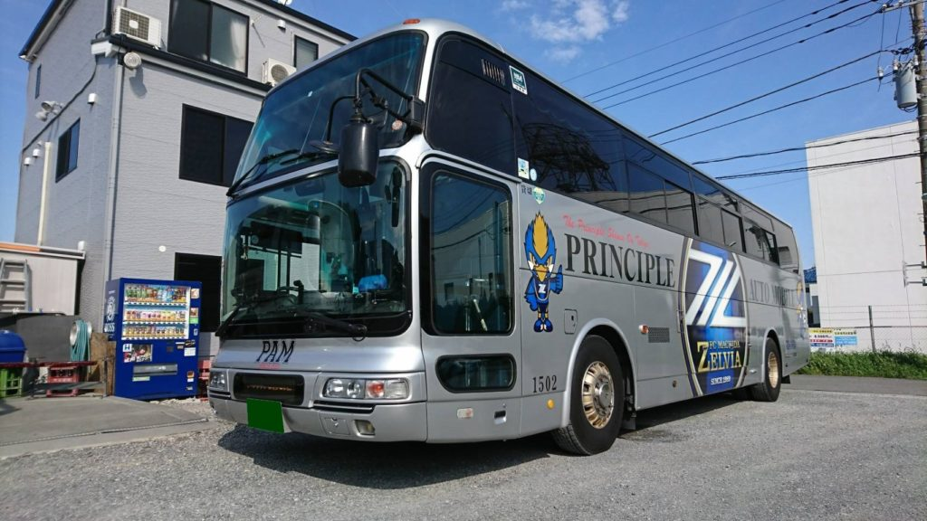 ゼルビア号 バス
