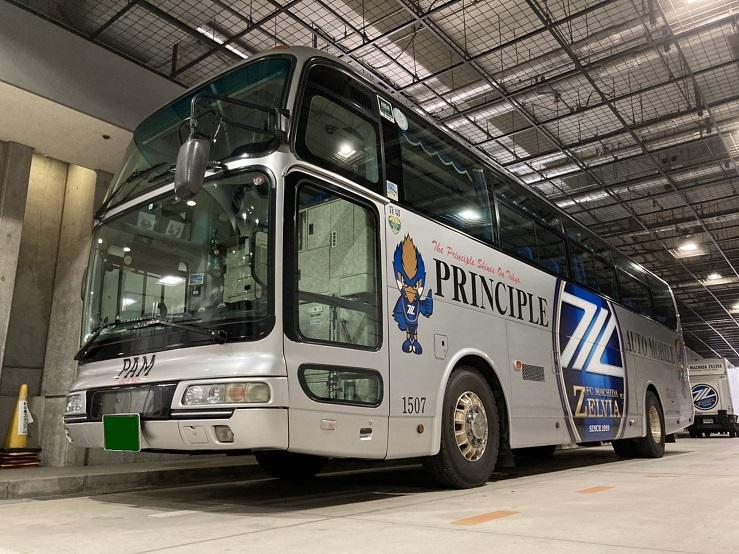 ゼルビア バス
