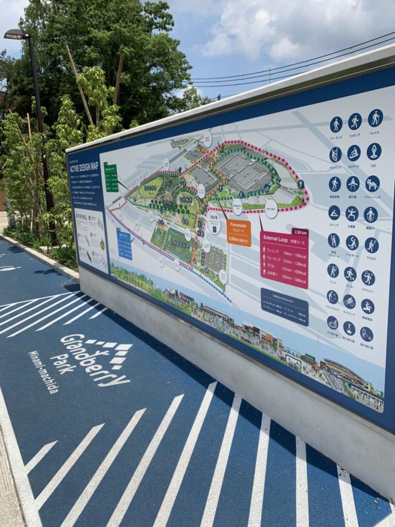 鶴舞公園 写真