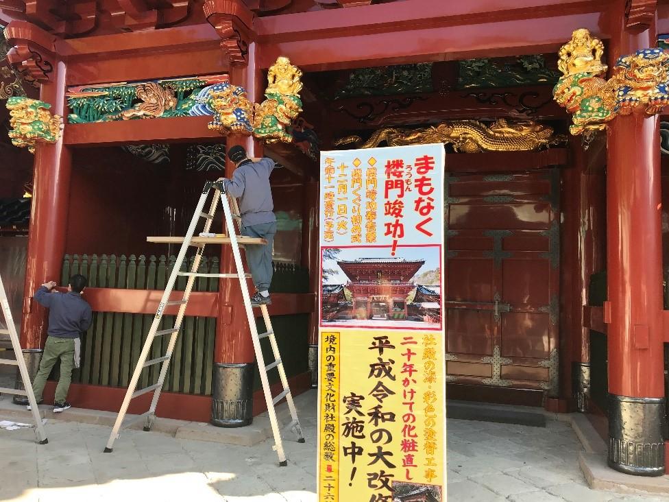 静岡浅間神社 楼門