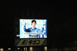 ゼルビア 高橋 ゴール
