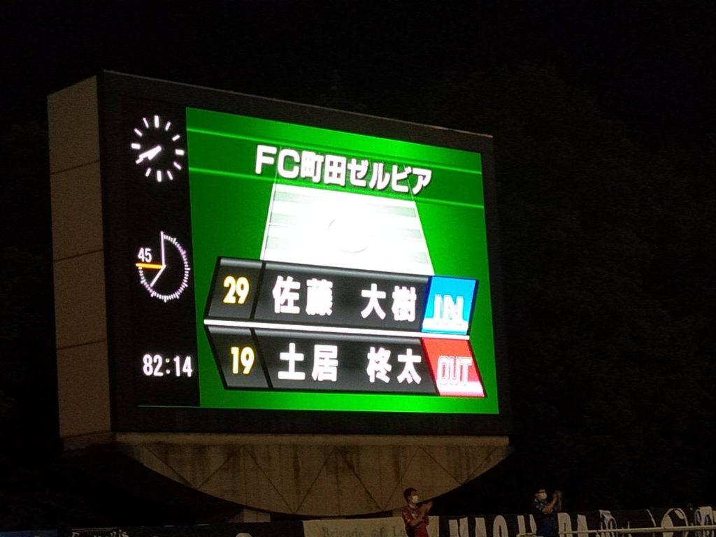 町田 栃木